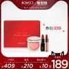 KIKO限定禮盒2019中國定制色口紅限定腮紅官方正品