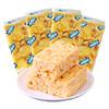 徐福記 沙琪瑪 薩其馬 經典雞蛋味 營養早餐休閑零食下午茶點心餅干蛋糕食品送禮2.5kg *2件
