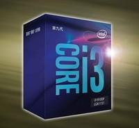 英特爾i3 9100F 華碩H310主板CPU套裝