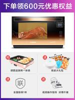 格蘭仕全下拉門變頻微波爐烤箱家用一體智能官方旗艦店光波爐A7TM