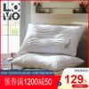 LOVO家紡枕頭枕芯成人雙人舒睡情侶對枕一對2只裝護頸枕頸椎枕