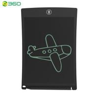 360  SW1 8.5英寸液晶手寫繪板
