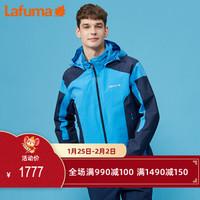 法國LAFUMA樂飛葉男士戶外登山徒步旅行防風防水沖鋒衣男 B3 170/96A(48)