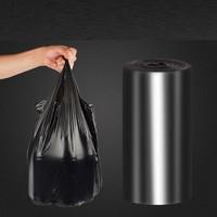 陸小磚垃圾袋家用手提式加厚一次性學生黑色背心拉圾塑料袋中大號