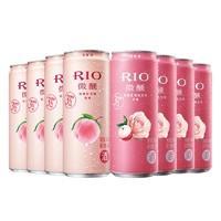 RIO 锐澳 微醺预调鸡尾酒 玫瑰荔枝白桃风味 330ml*8罐 *3件