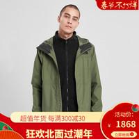 TheNorthFace北面沖鋒衣男三合一戶外防水上新|4NEC 7D6/綠色 L