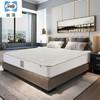 美國絲漣(Sealy) 床墊 愛脊舒享 乳膠床墊 鈦合金 美姿感應彈簧 席夢思雙人 軟硬適中 2米*2米厚23厘米