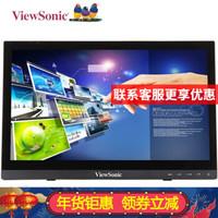 優派(ViewSonic) 觸摸屏顯示器 TD1630-2 15.6英寸 十點硬屏觸控屏 電腦顯示器