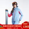 phenix菲尼克斯滑雪服女士秋冬新品防風保暖滑雪外套PC982OT05 淺藍 M