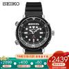 精工(SEIKO)男表 PROSPEX系列200米潛水防水螺旋表冠鬧鐘計時太陽能鋼鐵本色小罐頭運動手表 SNJ025P1