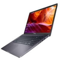 ASUS 华硕 顽石畅玩锐龙版 FL8700 15.6英寸笔记本电脑(R5-3500U、8GB、512GB)