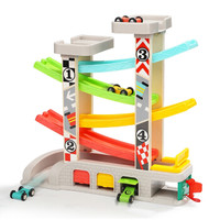 特寶兒競速賽道滑翔車小孩益智玩具 *2件
