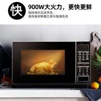 格蘭仕(Galanz)變頻微波爐 光波爐 微烤箱一體機 智能家用平板 升級款900瓦速熱