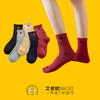 Aeoo/艾依歐地板襪毛圈襪子男女秋冬季毛巾襪日系保暖睡眠中筒襪 *3件