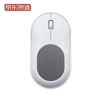 京东plus会员京东京造 2.4G无线蓝牙双模鼠标