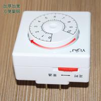 易美佳(YiMJ)TC-938機械式定時插座 電動車手機充電定時器 618紅包好去處