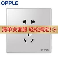 歐普照明 (OPPLE)開關插座套餐86型電源5五孔空調面板家用墻壁開關面板銀K05銀 五孔十只裝 *4件