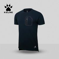 KELME 卡爾美 運動T恤情侶圓領上衣