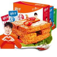 勁仔厚豆干(香辣味)25g*20小包裝麻辣零食小吃香辣豆腐干湖南特產 *2件