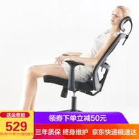 潤柏麗人體工學電腦椅子 辦公椅 會議椅 電競椅 家用轉椅 座椅 老板椅電競椅 R137-01-全黑