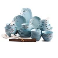 順祥 家用陶瓷碗碟套裝 22頭