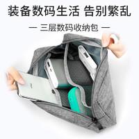 優諾   耳機數碼收納包