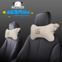 爱车屋汽车头枕护颈枕座椅靠枕一对车载车内用品可爱车枕颈椎头枕网格透气款