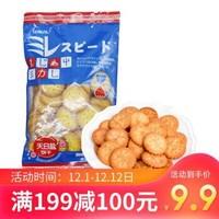 Anemon 3 餅干糕點  天日鹽餅干 日式小圓餅 130g(PLUS會員專享價) *11件