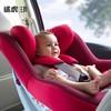 途虎王牌 萌萌虎V103A 汽車兒童安全座椅 0-4歲