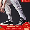 Kappa卡帕情侶男女串標運動板鞋休閑低幫輕便帆布鞋2019K09Y5VS70 黑色-990 43