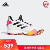 阿迪达斯官网adidas TMAC Millennium男鞋运动鞋场上篮球鞋EF8844 如图 42
