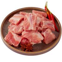 京东PLUS会员:熊氏牧场 荷兰猪肋排 1kg *3件