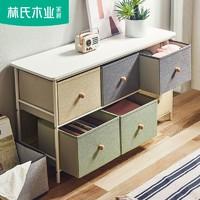 林氏木业 LS149 北欧风格角柜六角柜 *2件