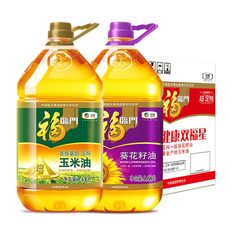 福临门 玉米油 3.68L+葵花籽油 3.68L