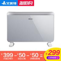 AIRMATE 艾美特 HC22083-W 取暖器