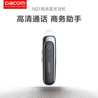 Dacom 大康 M21 商务蓝牙耳机 黑色
