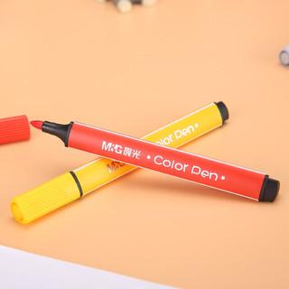 M&G 晨光 ACPN0398 小熊哈里系列 三角杆可洗水彩笔 48色