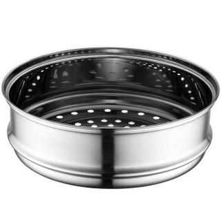 爱仕达 奶锅配件 蒸屉蒸格辅食锅通用蒸笼304不锈钢单层蒸格 16CM ZS16Z1WG