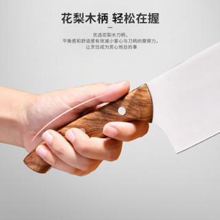爱仕达(ASD)轻奢菜刀 锋韵系列多功能刀具RDG3W1WG(新品上市)