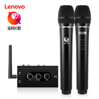 Lenovo 联想 全民K歌定制版 电视声卡 无线麦克风套装