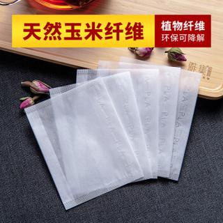 雅集茶包袋 过滤茶渣 煮茶过滤玉米纤维泡茶袋 一次性反折茶叶袋120只