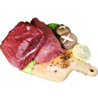 宾西 谷饲牛肉 鲜切急冻 500g *4件