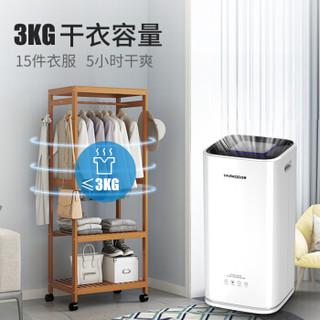 百奥 PARKOO除湿机/抽湿机 20-100㎡适用 家用静音吸湿器地下室别墅商用工业除湿器PD253D