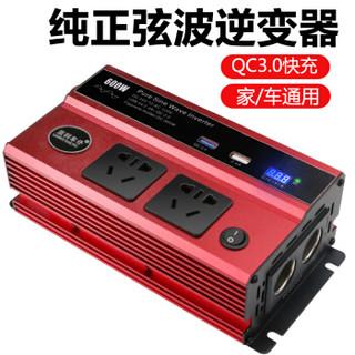 蓝科车仆(LamKo Che Pu)LKS-600 大功率车载家用正弦波逆变器12V24V转220V500W1000W电源转换变压器
