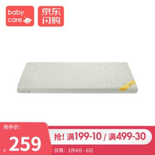 babycare 婴儿床床垫乳胶新生儿宝宝床垫冬夏两用天然椰棕儿童床垫 浅灰色 100*56cm