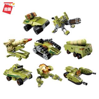 启蒙(ENLIGHTEN)儿童积木兼容乐高军事玩具拼装男孩女孩积木玩具8合1野地战车1415