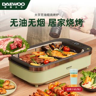 大宇(DAEWOO)电烧烤炉家用电烤炉无烟烧烤多功能电烤盘 韩式烤肉机 适合3-5人 SK1绿色