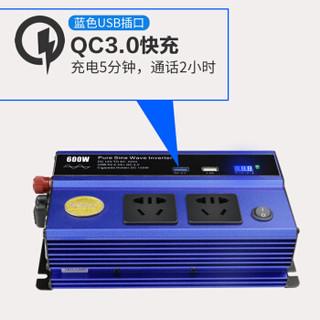 蓝科车仆(LamKo Che Pu)LKS-301 大功率车载家用正弦波逆变器12V24V转220V500W1000W电源转换变压器
