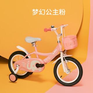 Happy Dino 小龙哈彼 LG1418Q-L-S317P 儿童自行车 粉色 14寸