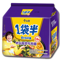 今麦郎 方便面 一袋半老坛酸菜牛肉面 158g*5袋